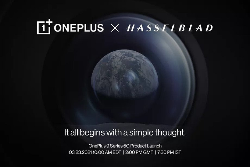 OnePlus launch event