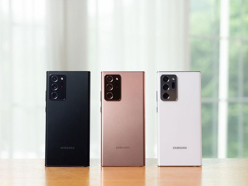 Galaxy Note 20 Ultra Series
